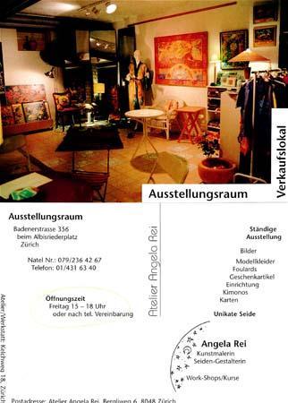 angela-rei-esposizioni-showroom-015